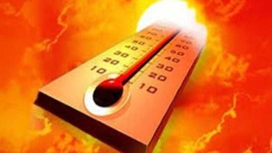 Photo of طقس اليوم: درجات الحرارة بين 30 و40 درجة