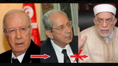 Photo of دستوريا: عبد الفتّاح مورو لا يمكن أن يكون رئيسا للجمهورية