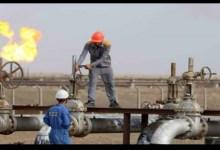 Photo of التوقيع على 6 رخص استكشاف في قطاع النفط والغاز