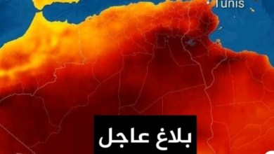 Photo of ابتداء من اليوم : موجة حر شديدة تجتاح تونس