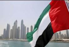 """Photo of الإمارات تمنح إمتيازًا """"غير مسبوقٍ"""" للأجانب"""