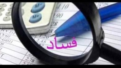 Photo of أكبر عملية غسيل أموال بتونس طلبت فيها الديوانة تعويضًا بـ100 مليار: الناطق باسم محاكم صفاقس يكشف