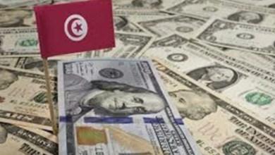 Photo of ارتفاع احتياطيات تونس من العملة الصعبة بعد بيع سندات
