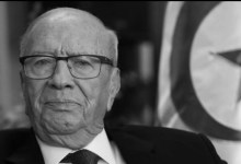 Photo of حافظ قايد السبسي: هذه وصية رئيس الجمهورية قبل وفاته