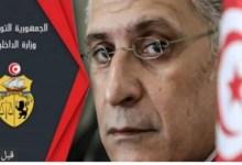 Photo of وزارة الداخلية ترد على تصريحات نبيل القروي