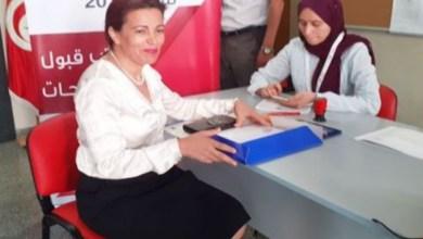 Photo of اول سيدة تقدم ترشحها للرئاسة وهذا ما تعد به التونسيين..
