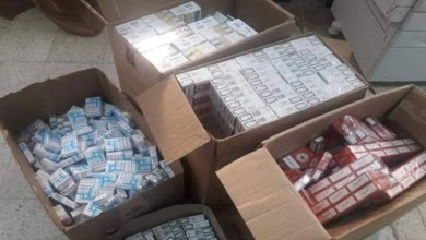 Photo of بنزرت: 7 محاضر للترفيع في أسعار التبغ