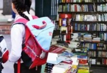 Photo of الكراس والكتاب المدرسي : الجديد في أسعارها…