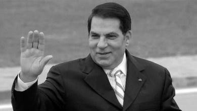 Photo of وفاة الرئيس الأسبق زين العابدين بن علي