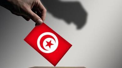 Photo of صفاقس: النتائج الأولية للإنتخابات الرئاسية في دائرة صفاقس 2