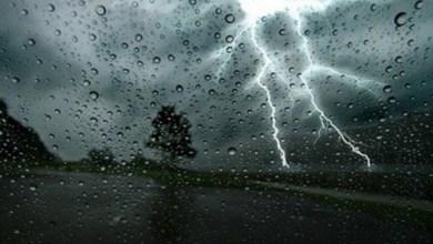 Photo of نشرة إنذارية: أمطار غزيرة تصل إلى 80 مليمترا و ظهور صواعق بعدد من الولايات