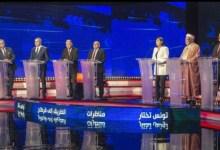 """Photo of جزائريّون """"ينبهرون"""" بالمناظرات التلفزيّة في تونس ويتساءلون """"أين نحن؟!"""""""