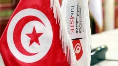 Photo of استعمال أقلام ذات حبر قابل للفسخ يوم الانتخابات: هيئة الانتخابات توضّح