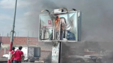 Photo of حرق معلّقة اشهارية ليوسف الشاهد بسوسة.. وهذه التفاصيل