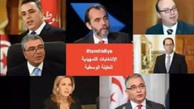 Photo of مبادرة مُواطنية: انتخابات تمهيدية بين 7 مُترشحين منهم الشاهد والزبيدي