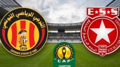 Photo of كأس رابطة الأبطال الافريقية : البرنامج الكامل لمباريات ذهاب الدور الأول …