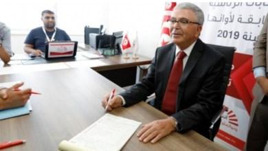 Photo of عاجل: مرشح ثان ينسحب من الانتخابات الرئاسية ويعلن دعم الزبيدي
