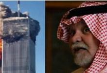 Photo of معلومات سرية عن بندر بن سلطان تم اخفاءها منذ أحداث 11 سبتمر