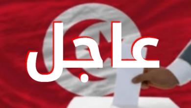 Photo of النتائج الأولية لتصويت التونسيين بالانتخابات الرئاسية في مدينة إسطنبول التركية..