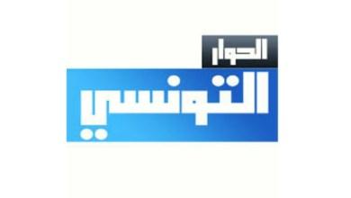 Photo of بطريقة حضارية أنصار قيس سعيّد يلقنون قناة الحوار التونسي درسا قاسيا