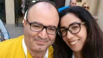 Photo of إيقاف محمد بوغلاب و إيداعه السجن :زوجته تعلّق