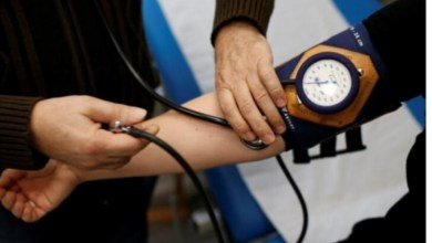 Photo of وصفة ألمانية مجربة و جديدة للتخلص من ارتفاع ضغط الدم