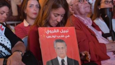 """Photo of زوجة القروي: """"ماناش راضين على نتائج التشريعية… و سوف نطعن في نتائج الرئاسية مادام نبيل في الحبس"""""""