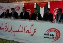 Photo of خالد الكريشي : حركة الشعب لن تشارك في حكومة تترأسها النهضة