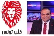 "Photo of سفيان طوبال يتحدث عن ""الاستقالات والانسحابات "" في ""قلب تونس""…"