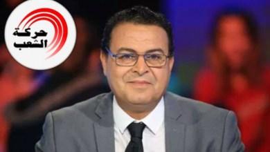 """Photo of زهير المغزاوي: حركة الشعب لن تشارك في حكومة حركة النهضة ومتمسّكة بمقترح """"حكومة الرئيس"""""""