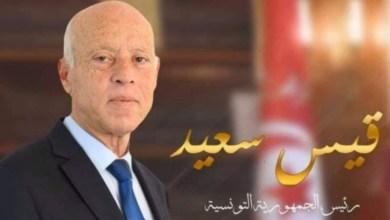 Photo of قيس سعيّد يعلن عزمة في تشكيل الحكومة الجديدة..