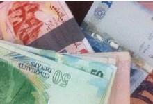 Photo of البنك المركزي يدعو إلى تغيير الأوراق النقدية التالية-التفاصيل