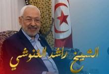 Photo of راشد الغنوشي ينعى محمد الناصر