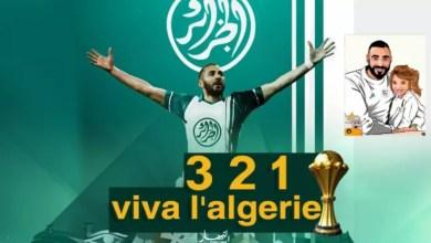 """Photo of """"بن زيمة"""" يمكنه اللعب للجزائر اذا تخلى عن جنسيته الفرنسية!"""