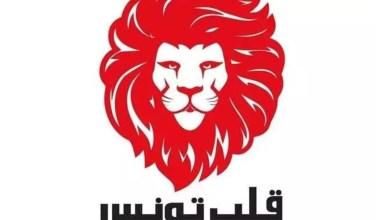 Photo of تسريبات الحكومة الجديدة : شخصية من قلب تونس تتحصل على وزارة الإقتصاد والإستثمار