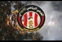 Photo of شكيلة الترجي الرياضي أمام الرجاء البيضاوي والقناة الناقلة للمقابلة