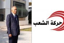 Photo of حركة الشعب لن تشارك في تشكيل الحكومة