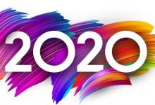 Photo of رزنامة العطل الرسمية لسنة 2020
