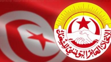 Photo of اتحاد الشغل يطالب بحكومة كفاءات