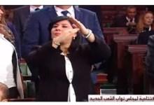 Photo of عبير موسي ترفض الاعتذار وتتمسك بمواصلة الاعتصام
