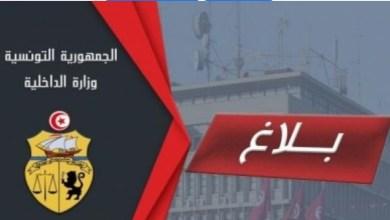 Photo of اعفاء المدير العام للأمن الوطني من مهامه
