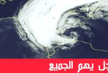 Photo of طقس اليوم: انخفاض مرتقب في درجات الحرارة مع أمطار متفرقة آخر النهار