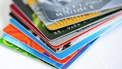 Photo of صفاقس : تفكيك شبكة مختصة في تدليس البطاقات البنكية والبريدية