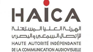 Photo of الهايكا تسلّط خطية مالية ضد قناة «الإنسان» وتوقف أحد برامجها
