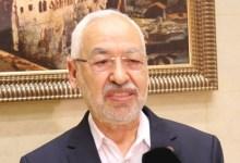 Photo of قضية الجهاز السري : فتح بحث تحقيقي ضد راشد الغنوشي ومن معه