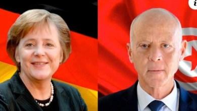 Photo of مؤتمر برلين: تونس ترفض دعوة ألمانيا 'المتأخّرة'