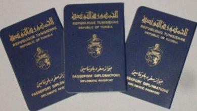 Photo of البرلمان: نحو سن قانون يجبر سعيّد منح النواب جوازات سفر ديبلوماسية