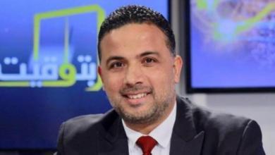 Photo of مخلوف : لن نمنح الثقة لحكومة الفخفاخ