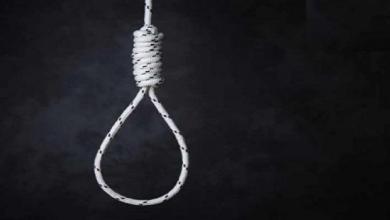 Photo of الإعدام شنقا في حق مغتصب وقاتل طفلة الـ7 سنوات بالقصرين