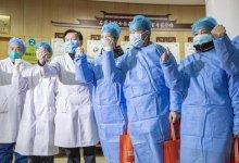 Photo of 18 حالة مصابة بفيروس كورونا الجديد في هوبي الصينية تتماثل للشفاء